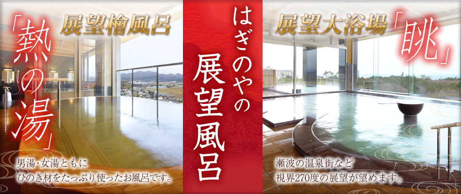 //travel.rakuten.co.jp/HOTEL/10690/CUSTOM/GW1069041222145405.html